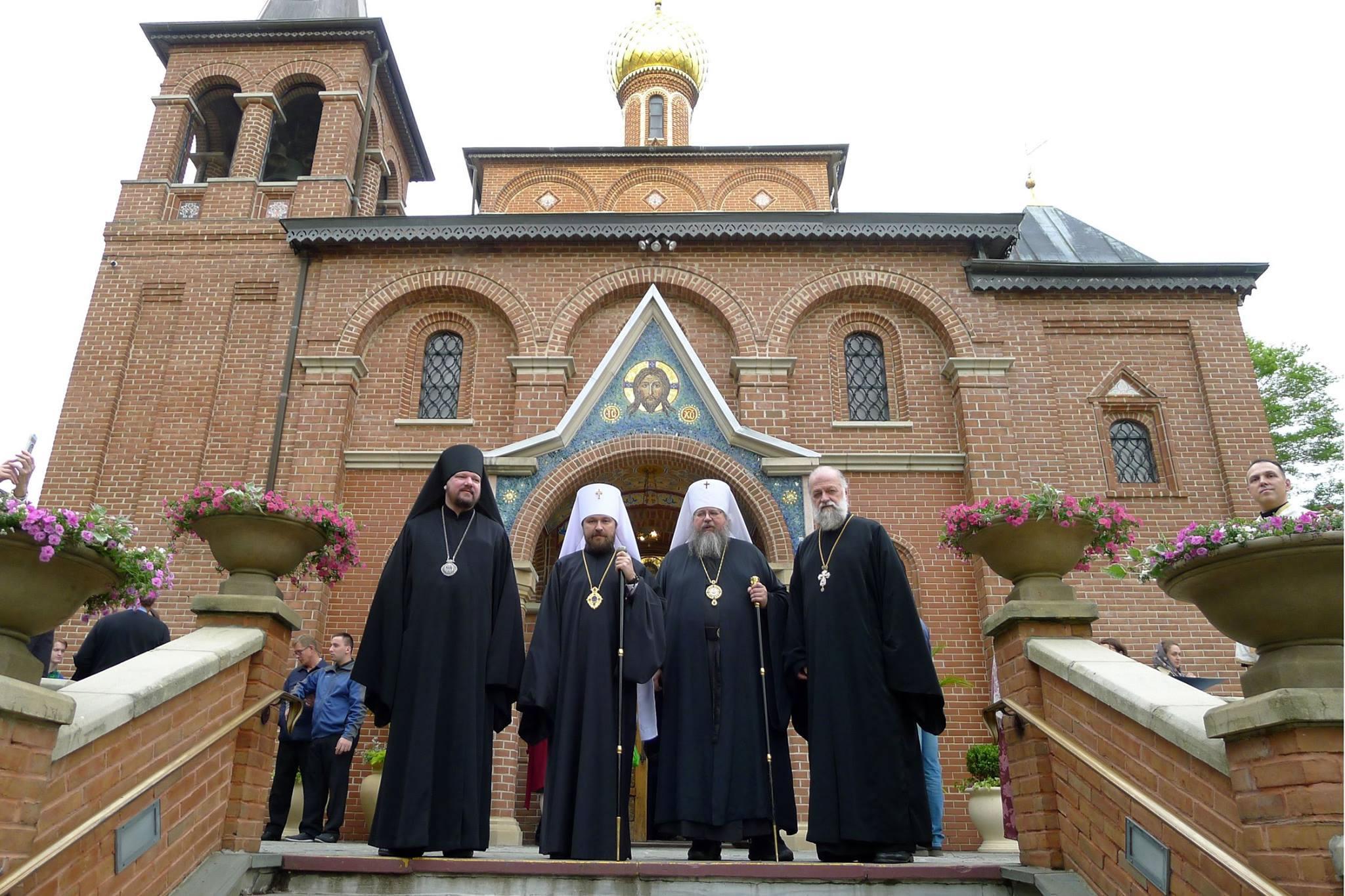 """Результат пошуку зображень за запитом """"православна церква америки"""""""